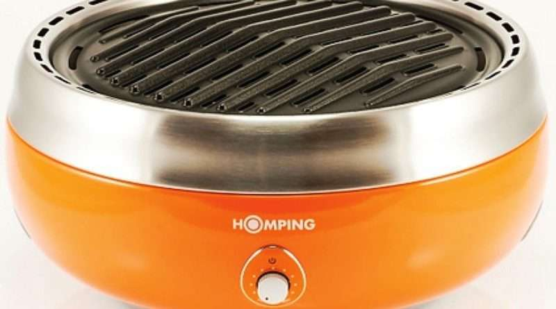 Homping Grill Portable Wood Fired Grill